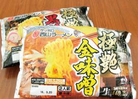 製麺業向け別添スープ・つゆ類