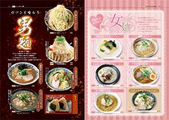 調味料カタログ-特集2