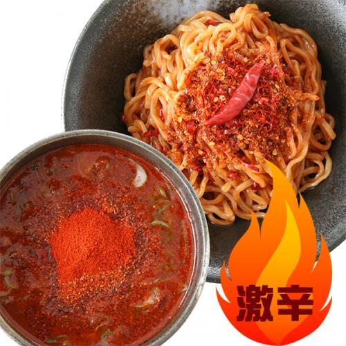 激辛地獄の味噌つけ麺