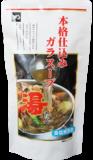 本格仕込みガラスープ湯(たん)